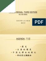 New Roman Missal - Chinese