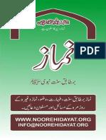 NamazByShaykhHabibullahMukhtar.pdf