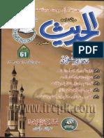Al Hadith Hazru 61 June 2009