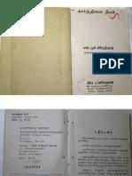 endamoori-karthikai deepam.pdf