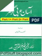 Aasan Arabi Grammar [PdfStuff.blogspot.com].pdf