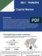 Equity Capital Market