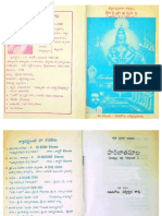 Bhajan Book English Krishna Hindu Deities