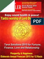 VMD-Article-PDF.pdf