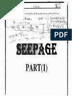 Seepage 1