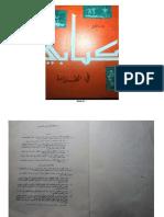 RAM47_--_________________________________________________________1975_2.pdf