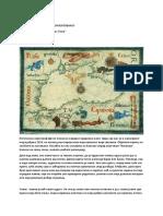 Забрањена Историја (1. Део).pdf