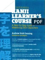 An Integrated Approach To Intermediate Japanese Workbook Pdf