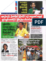 News Watch Journal - Vol 11, No 33.pdf