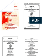 Ad Hi Ti (Research Papers On Sanskrit Curriculum in Orissa)