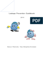 Leakage Prevention Guidebook 2010