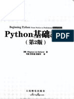 Python basic knowledge