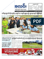 Myanma Alinn Daily_ 4 December 2016 Newpapers.pdf