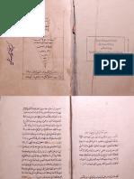 asSanoussi.pdf