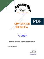 Level-Dalet-Sample.pdf