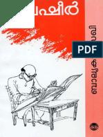 balyakalasakhi-1.pdf