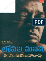 The Insider(LopaliManishi) by PV NarasimhaRao