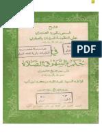 Al-mawrid.pdf