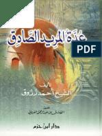 odmrsa.pdf
