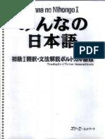 conversion-gate02.pdf