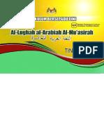 DSK KBD Al-lughah Al-Arabiah Al-muasirah Ting 3