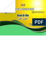 DSK Usul Al-Din KBD Ting 3