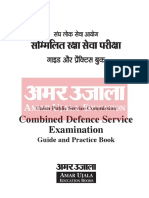 Safalta.com - CDS Guide And Practice Book (Hindi)