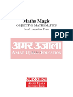 Safalta.com - Mathematics Book For All Government Exams