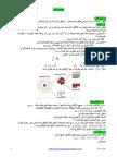 +structure_20d_27atome_20cours.pdf
