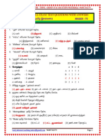 Tnpsc -General Tamil-important to All Exam Test Questions With Answers by Kaviya Coaching Center