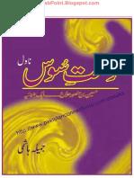 Dasht e Soos By Jameela Hashmi.pdf