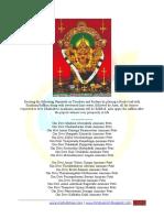 Sri Araikaasu Amman 108 Potri