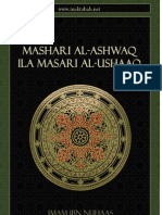 Mashari Al-Ushwaq Milestones SE Jihad