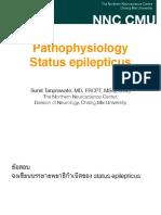 Status epilepticus pathophysiology