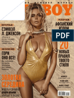 Playboy №10 [Октябрь]