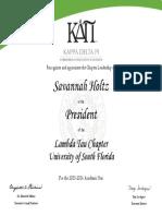 2016 officer certificate