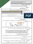Ondes_prog_périodiques.pdf