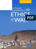 The Prophet Muhammad's ﷺ Ethics of War
