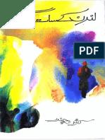 London Kay 7 Rang by Krishan Chander.pdf