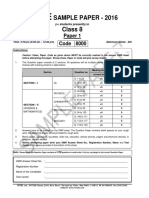 FTRE-2017-18-C-VIII _PAPER-1_-IQ+S&M.pdf