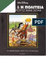 scrutz issue.pdf