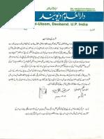 About Maulana Saad