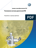 334_FSI_Устройство_и_принципы_действия.pdf