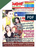 Crime News Journal Vol 21 No 8.pdf