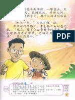 BC Year 3 Text book part 4.pdf