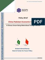 China Pakistan Economic Corridor (Shakeel Ahmad Ramay)