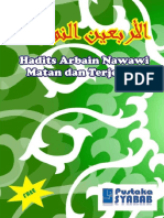Hadits Arbain Nawawi - Matan Dan Terjemah