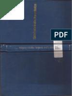 TINHORÂO, José Ramos. Música Popular de Índios, Negros e Mestiços. Petrópolis - Editora Vozes, 1972.