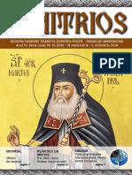 Dimitrios Cover 1-4-10 (109)