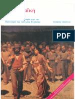 Burns-Istoria-A tomos.pdf
